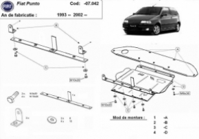 Scut motor  Fiat Punto 1993-2002