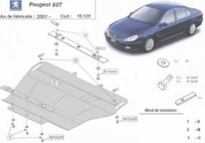 Scut motor  Peugeot 607 dupa 2001