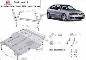 Scut motor  Seat Leon 1998 - 2004