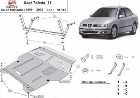 Scut motor  Seat Toledo 1998 - 2004