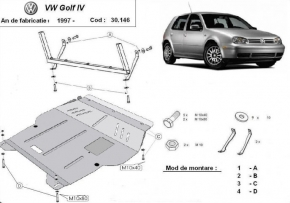 Scut motor  VW Golf 4 1998 - 2004
