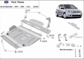 Scut motor  Ford Fiesta 2001 - 2008