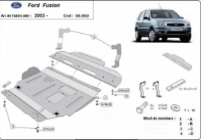 Scut motor  Ford Fusion, fabricat dupa 2013