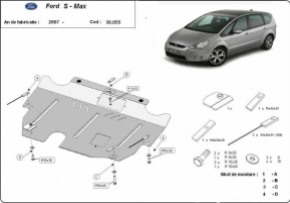 Scut motor  Ford S - Max dupa 2007