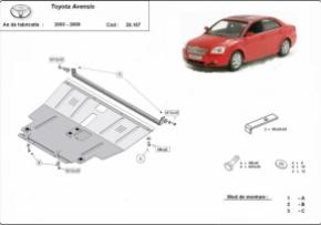 Scut motor  Toyota Avensis 2003 - 2008
