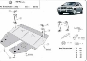 Scut motor  Volkswagen Pointer dupa 2004