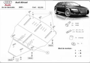Scut motor  Audi Allroad II dupa 2005