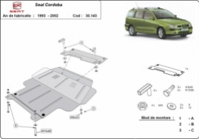 Scut motor  Seat Cordoba 1993-2001