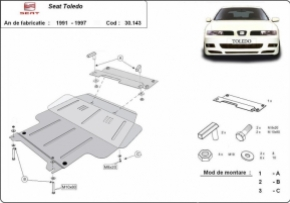 Scut motor  Seat Toledo 1991 - 1997