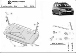 Scut motor  Skoda Roomster dupa 2004