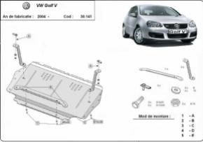Scut motor  VW Golf 5 2004 - 2009