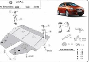 Scut motor  VW Polo 2002 - 2009