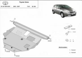 Scut motor  Toyota Corolla Verso