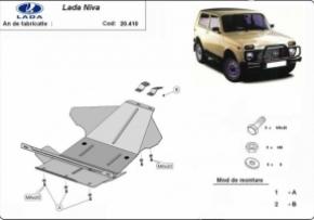 Scut motor  Lada Niva fabricat dupa 1993