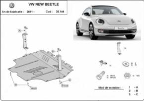 Scut motor  Volkswagen New Beetle dupã 2011